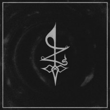 ADZALAAN - Into Vermilion Mirrors (2018) CD