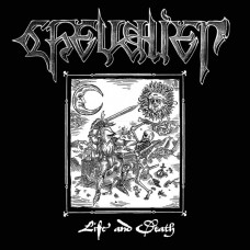 CHEVALIER - Life And Death (2021) EP